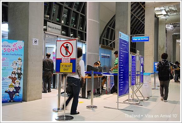 泰国出入境卡注意事项