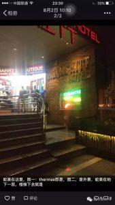 读者来稿│惊艳曼谷,那一夜的韩式风情