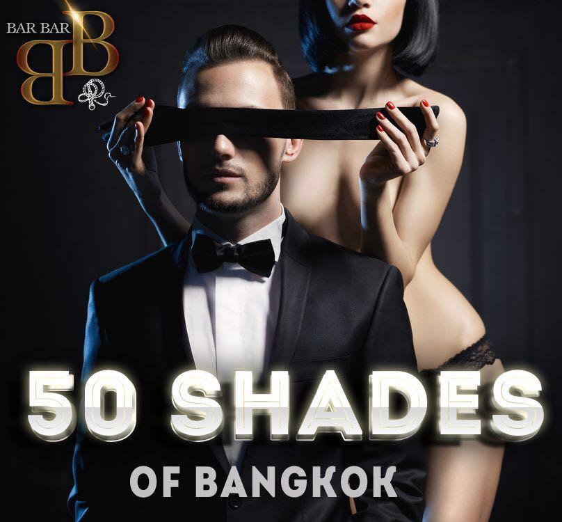 ICY推荐:曼谷的五十度灰(BDSM名店)