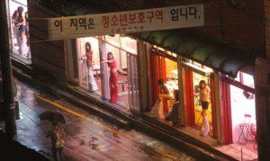 首尔的夜晚之一(清凉里篇-转)