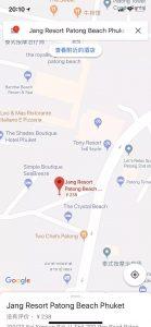 情色按摩、酒吧及步行街上的ladyboy  普吉岛红灯区指南系列(三)