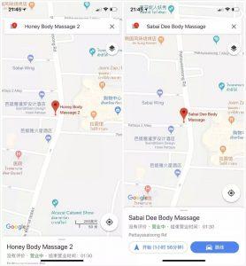 芭堤雅红灯区攻略精华-2019年版
