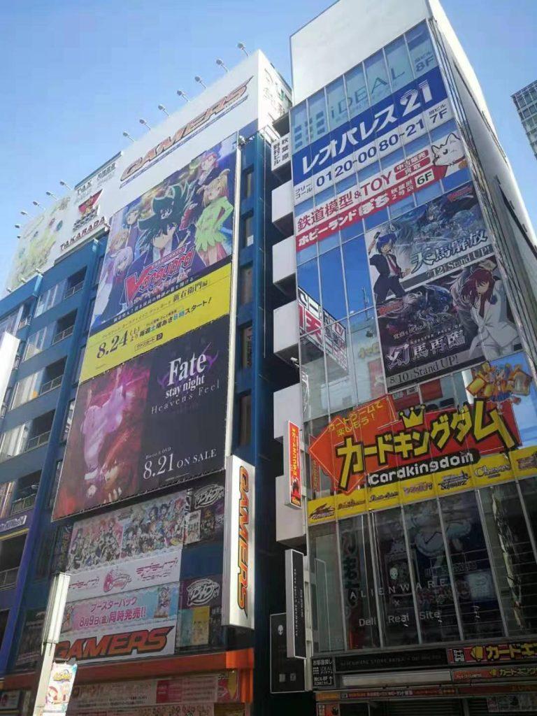 新司机日本探险记 东京池袋泡泡浴 司机投稿